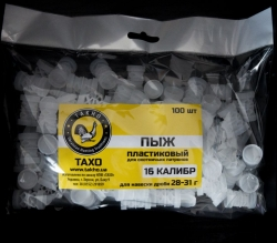 Container plastic, 16 gauge